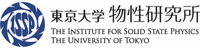 東京大学 物性研究所 The Institute for Solid State Physics
